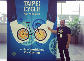 TaiPei Cycle Show 2018